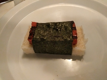 sacramento to maui spam musubi